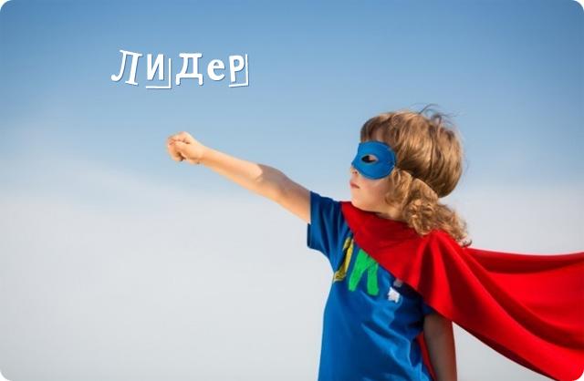 мальчик супермен