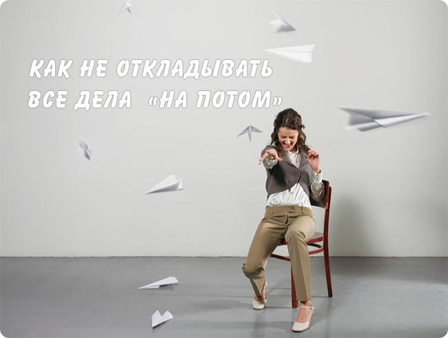 самолетики бумажные