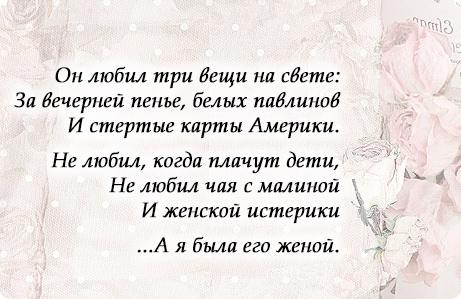 стих Ахматова
