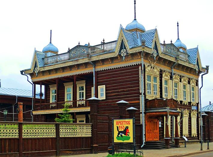 Кружевной дом Европы – Иркутск