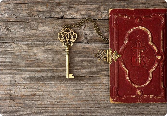 ключ в библии