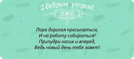 Стихотворение девушке которая на работе русские веб камеры модели