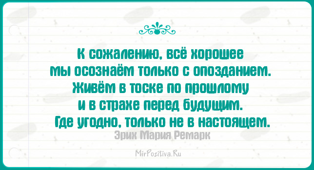 remark