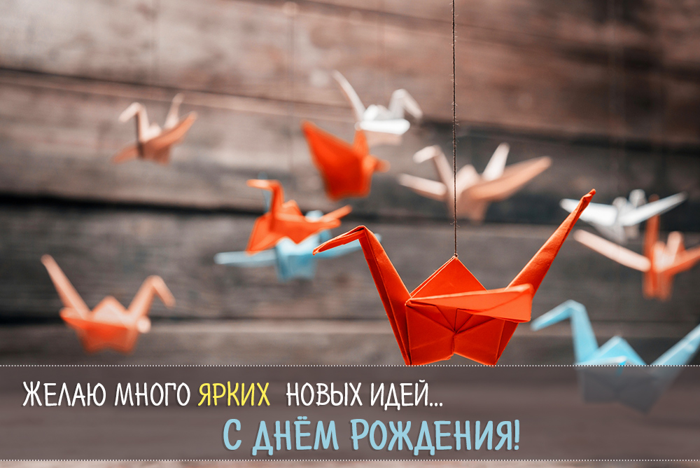 оригами идеи