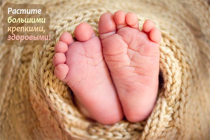 ножки новорожденного - растите большими крепкими здоровыми