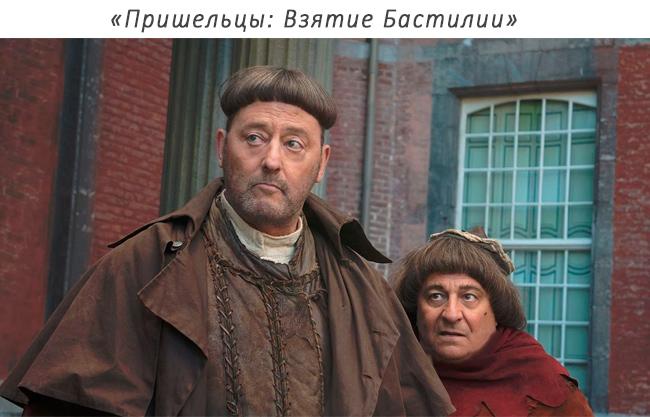 Рено и Клавье