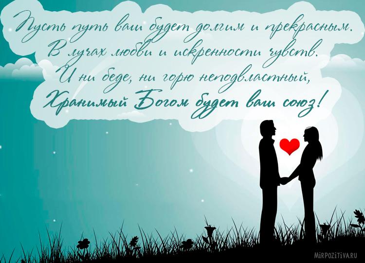 Свадьбы 18 открытки лет Поздравления на