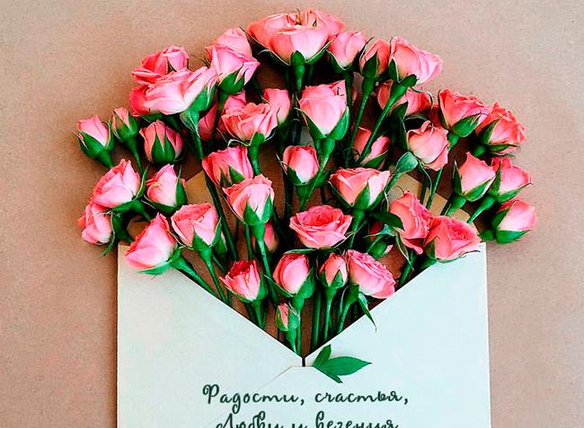 15 фраз о любви, которые растопят сердце, журнал Cosmopolitan