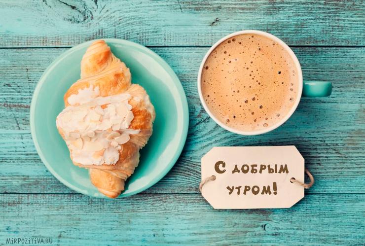 чашка кофе и пирожное