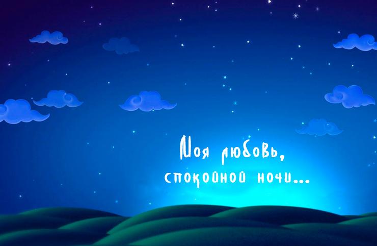 ночь, облака