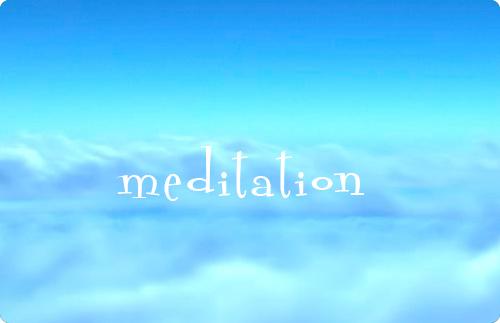 небо медитация