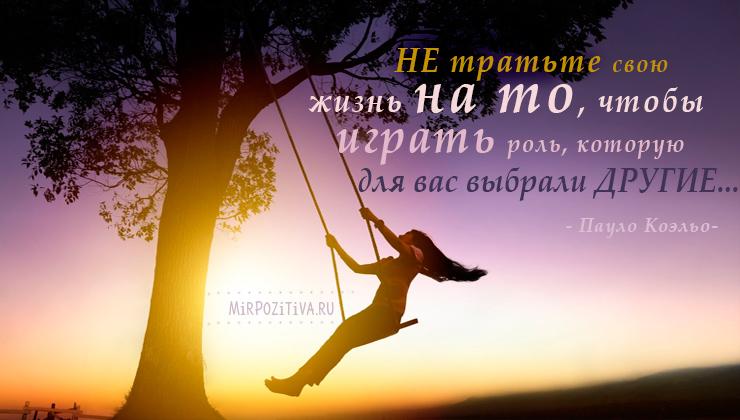 девушка качается на качелях на дереве закат