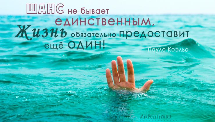 рука из воды