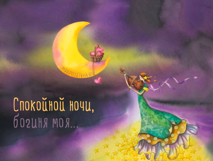 девушка луна