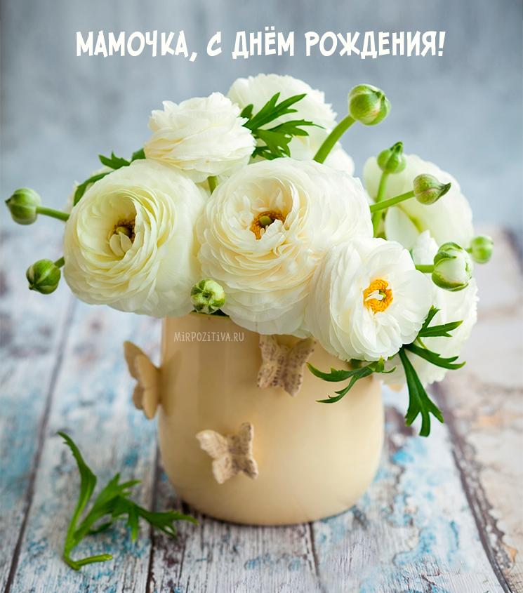 Красивые нежные цветы в вазе