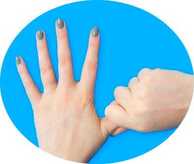 сжать большой палец