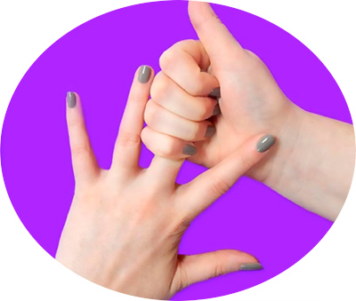 сжать средний палец