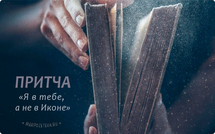 старая книга в руках
