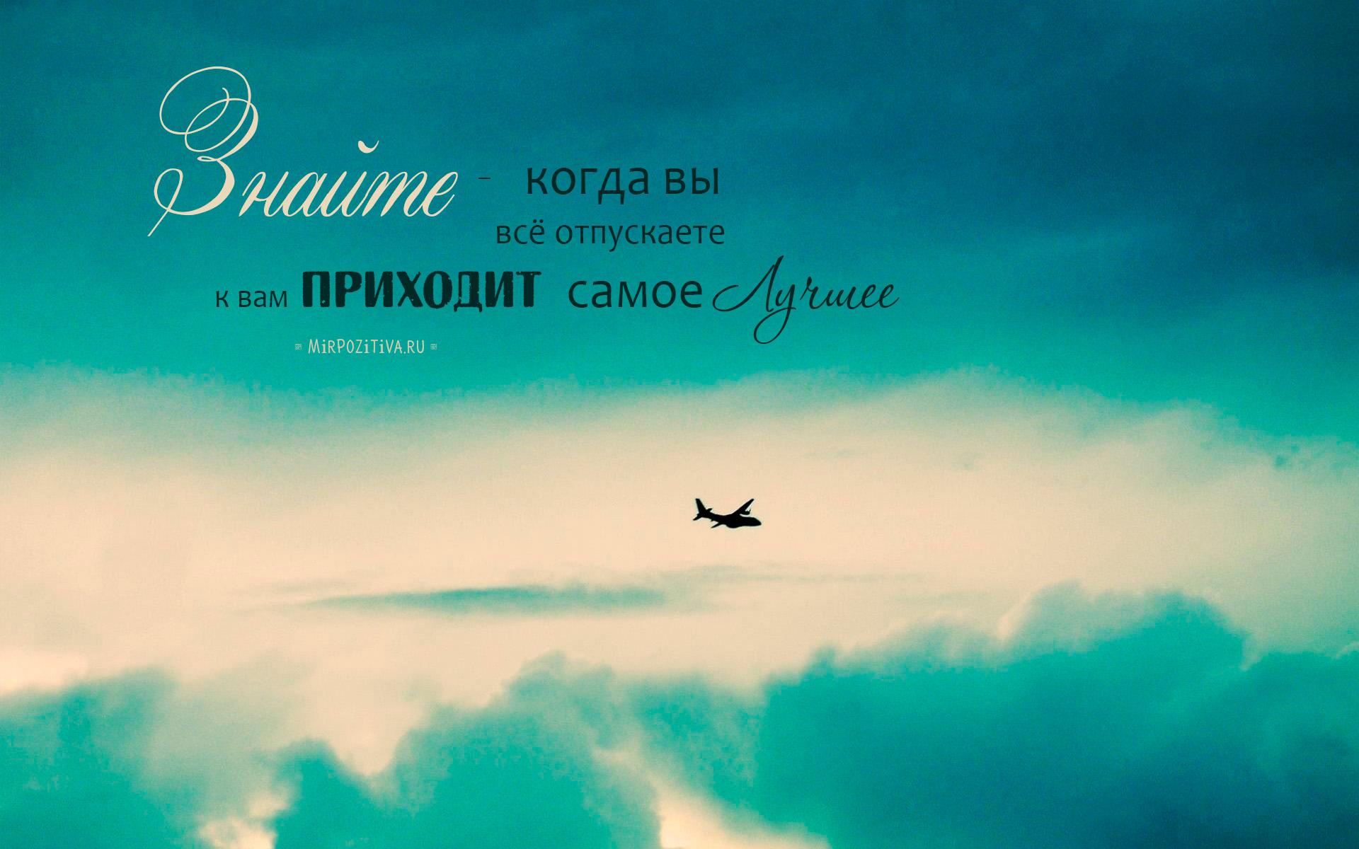 фото небо облака самолет