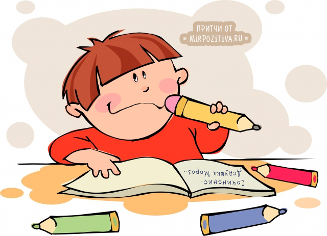 мальчик пишет свое желание в тетради