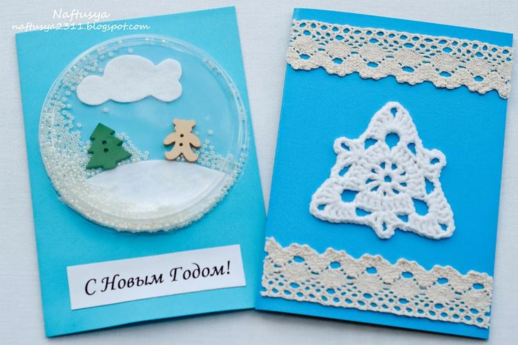 открытки своими руками на новый год