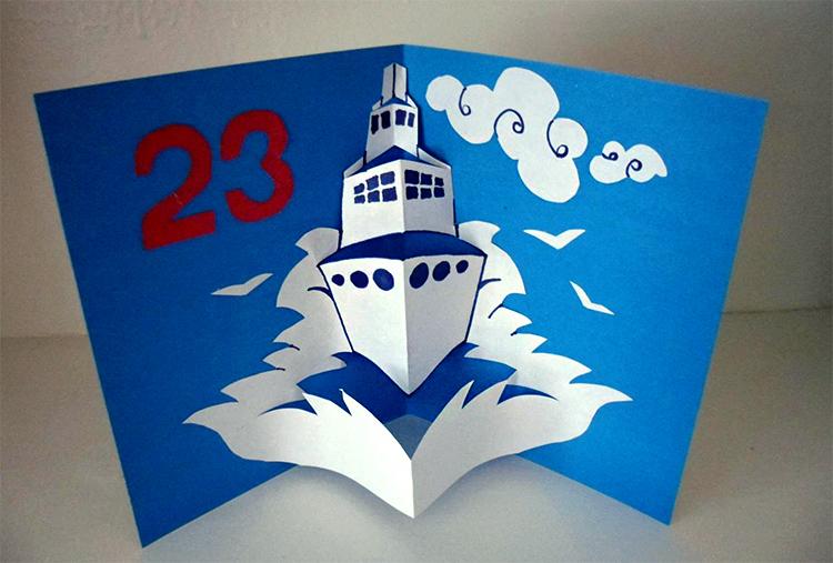 объемный кораблик на открытке