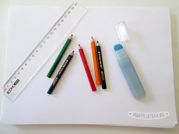 карандаши бумага линейка ластик