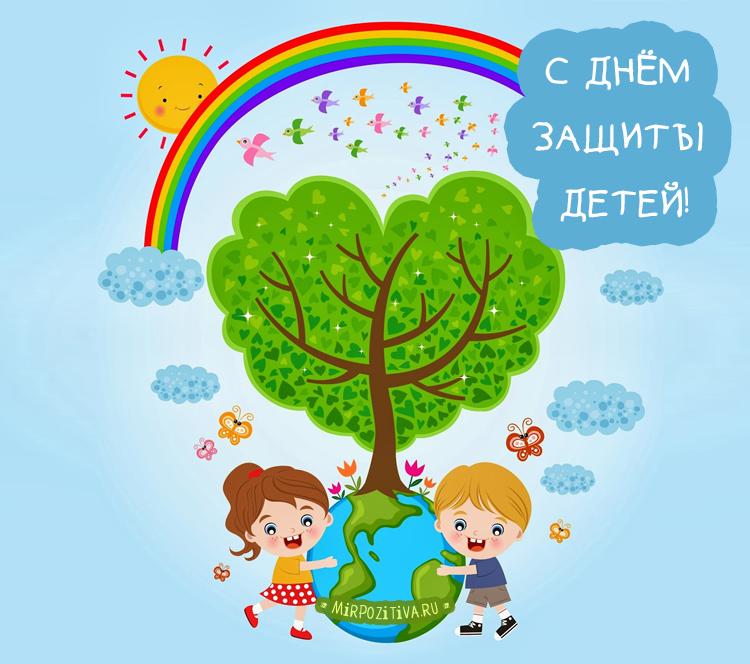 мир, земля, дети, с днем защиты детей