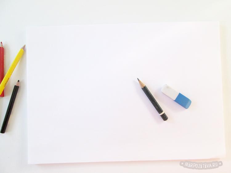 белый лист бумаги и карандаши
