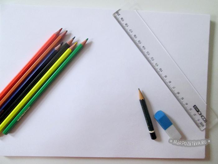бумага и карандаши
