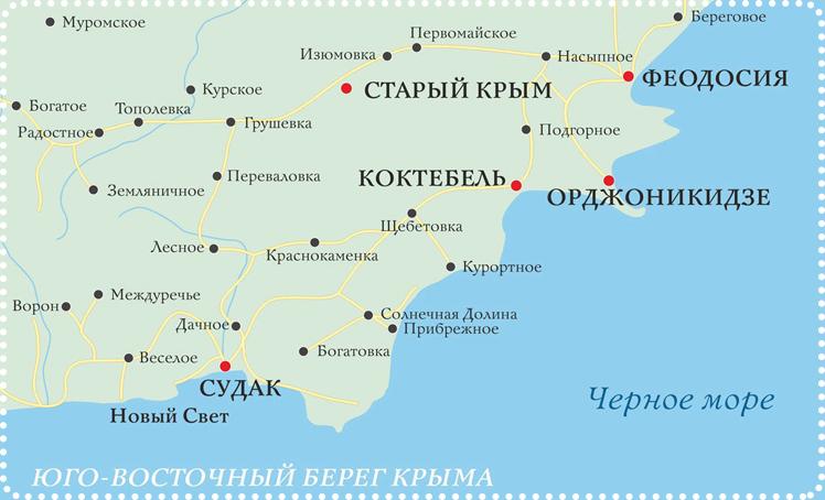 юго-восточная часть полуострова Крым, для молодежи