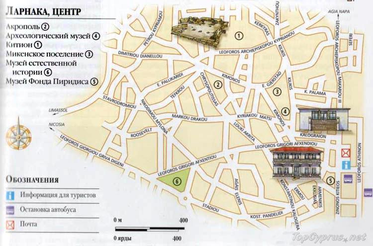 карта Ларнака