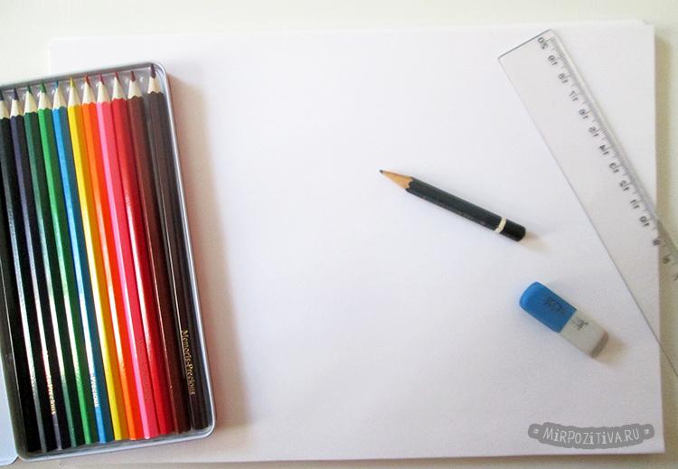 лист бумаги, карандаши, линейка, ластик