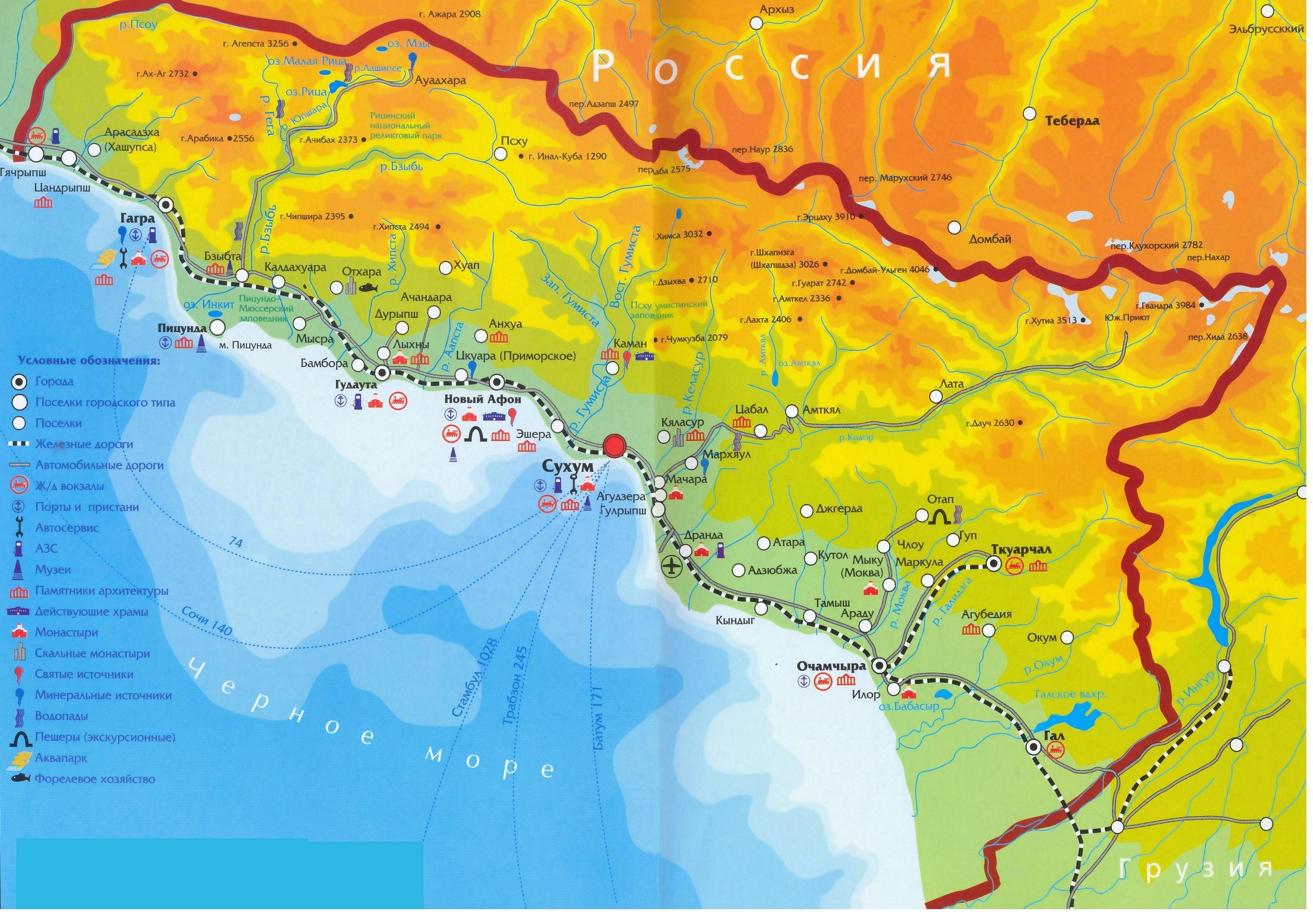 подробна карта Абхазии