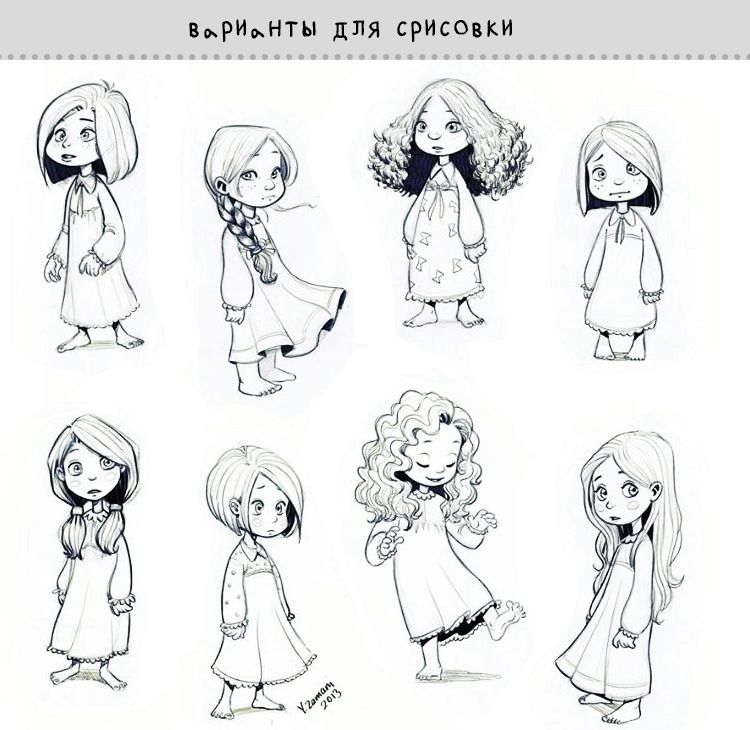 рисунки девочек для срисовки