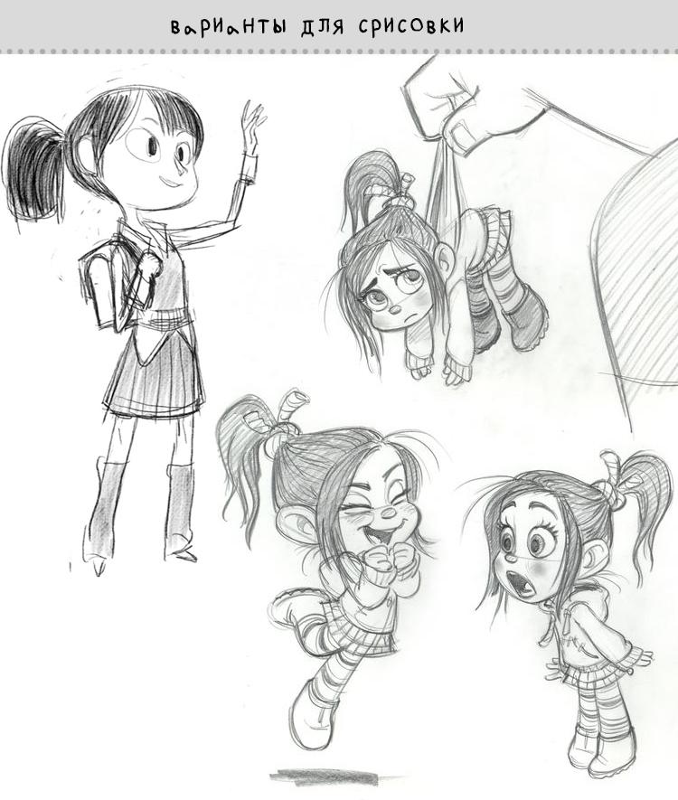 рисунки для срисовки девочка