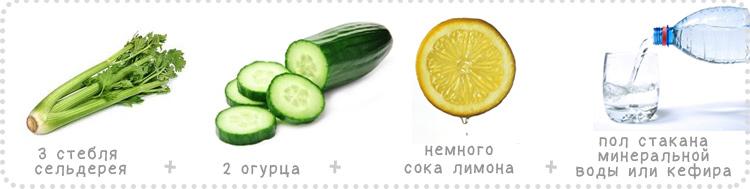 смузи зеленый