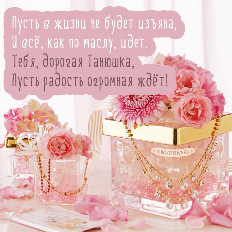 драгоценности