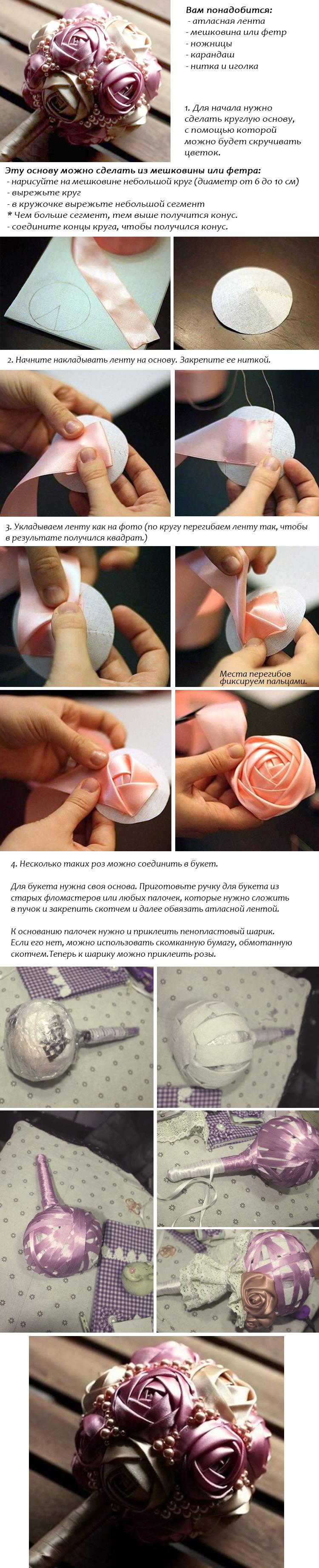 букет из атласных роз своими руками мастер класс пошаговые фото