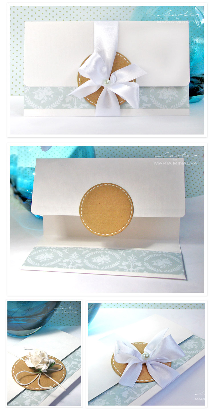 пример конверта