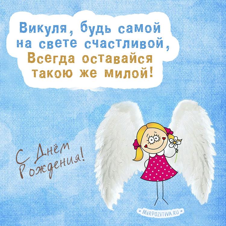 ангелочек девочка с цветочком