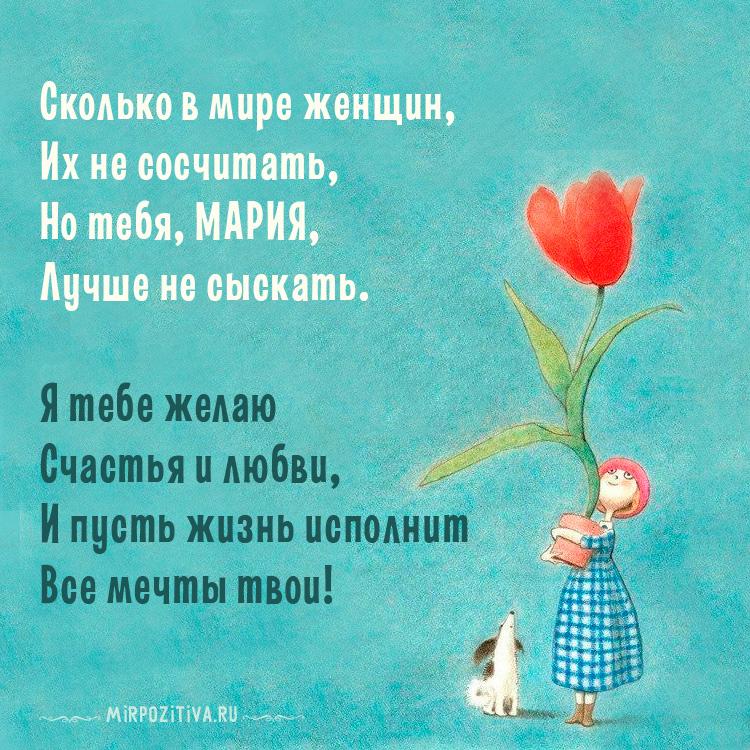 девочка держит большой цветок