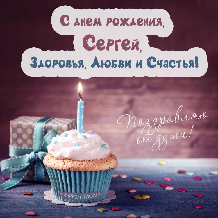 пирожное со свечкой на день рождения