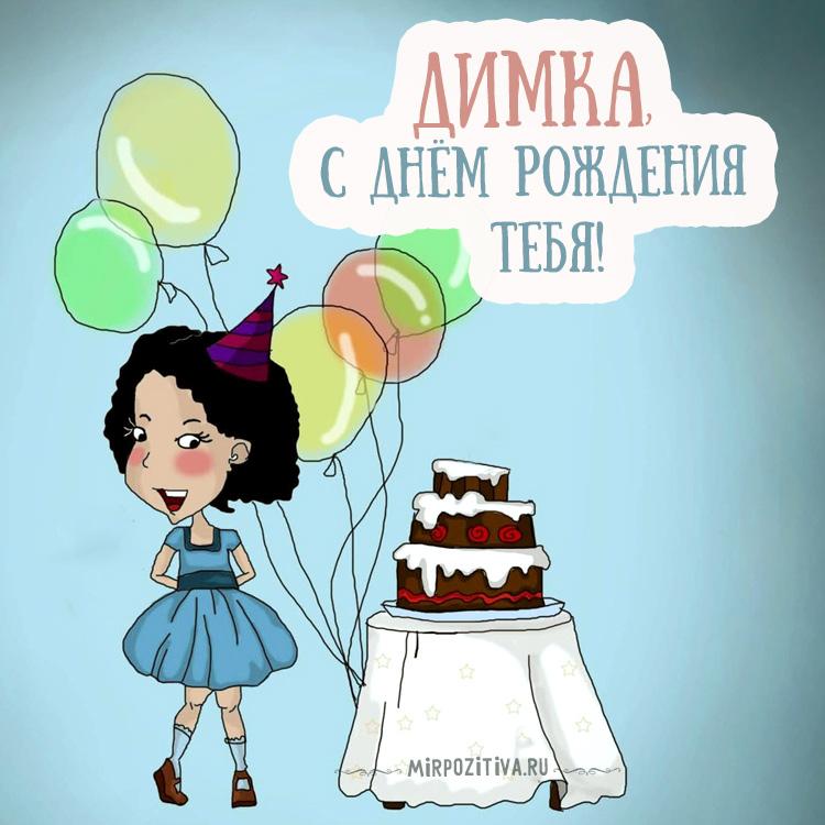 нарисованная девочка и праздничный торт
