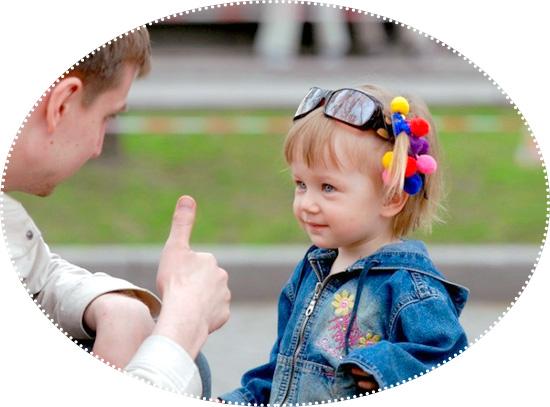 папа хвалит дочку показывает палец класс