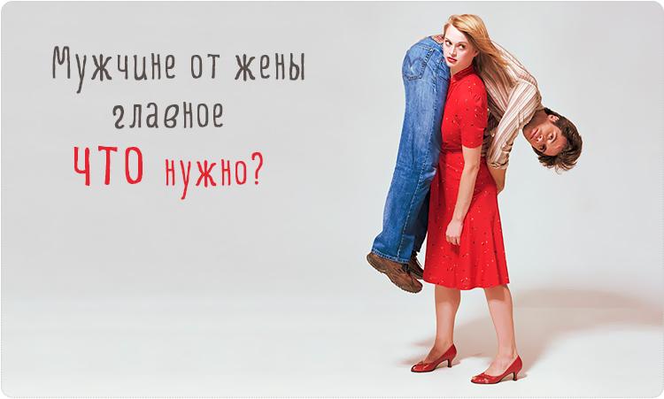 мужчина на плече у женщины