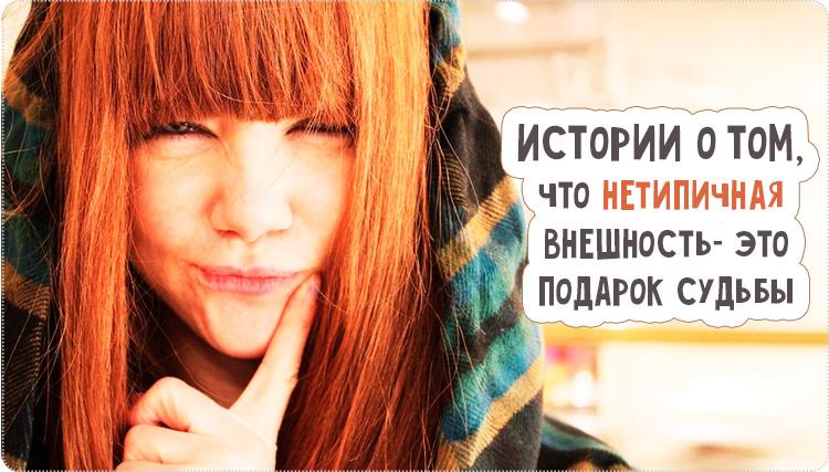 рыжая девочка