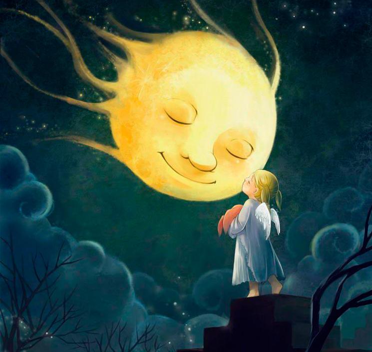 большая луна солнце