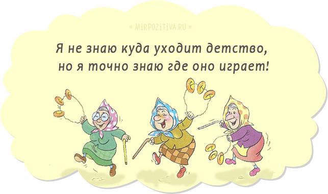 Смешные высказывания детей о еде | SUPER.UA | 380x643