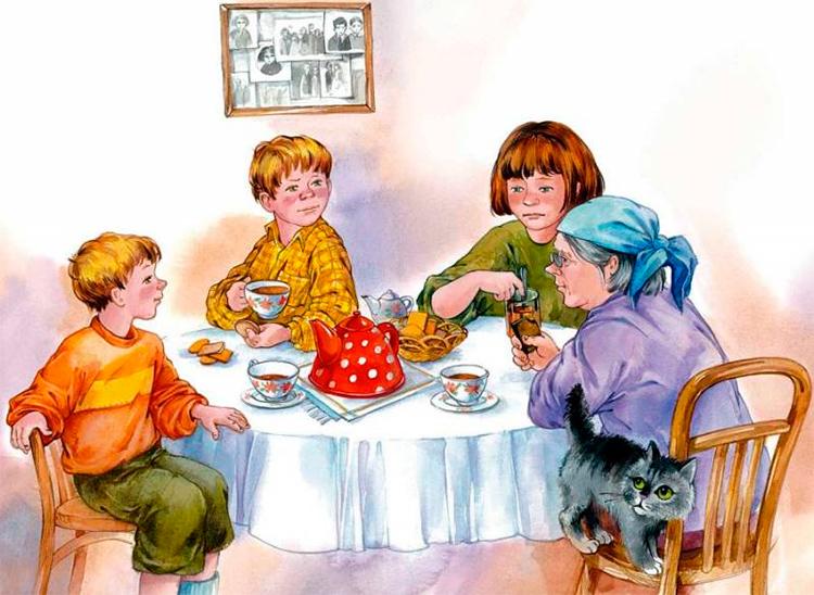 семья за столом бабушка и внуки